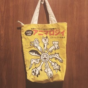 Unique Japanese Book Print Canvas Tote Bag